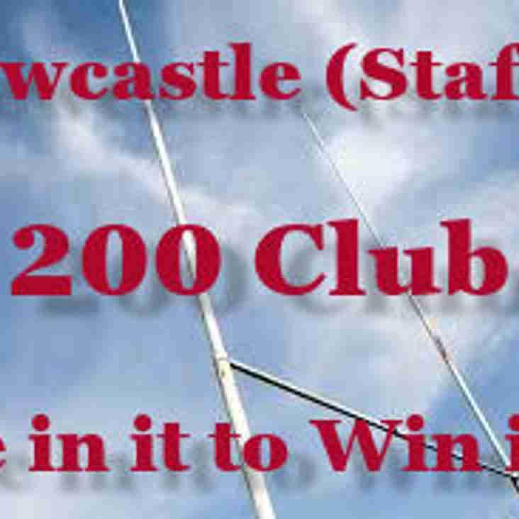 Super Draw & 200 Club Winning numbers July 2018