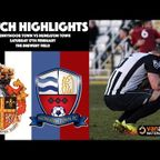 HIGHLIGHTS | Spennymoor Town 0-1 Nuneaton Town | 2017/18